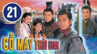 Cỗ máy thời gian 21/40 (tiếng Việt), DV chính:Cổ Thiên Lạc, Tuyên Huyên; TVB/2001