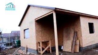 видео проект каркасно щитового дома