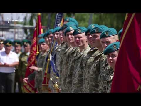 Морская пехота Украины: