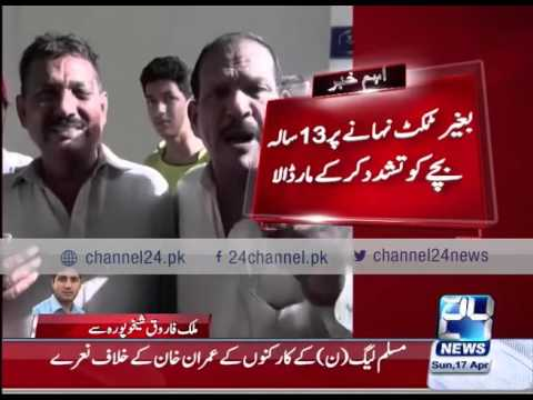 24 Breaking : Sheikhupura ,13 year old Boy killed by swimming pool administration