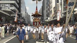 Japonya'nın bin 200 yıldır devam eden geleneği Gion Festivali