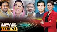 News Beat - SAMAA TV - Paras Jahanzeb - 07 July 2017