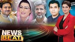News Beat - 29th December 2017 - Samaa News