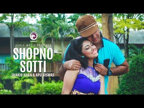 Shopno Sotti | Bangla Movie Song | Shakib Khan | Apu Biswas | S.I Tutul | Kona