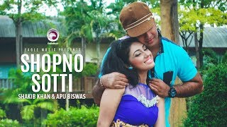 Shopno Sotti | Bangla Movie Song | Shakib Khan | Apu Biswas | S.I Tutul | Kona