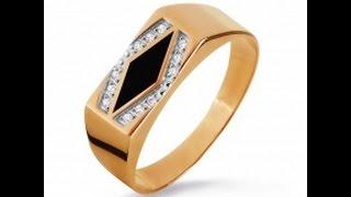 Кольца золотые печатки мужские(, 2014-10-23T23:46:24.000Z)