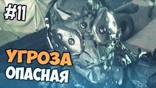 Metal Gear Solid 5: The Phantom Pain - Опасная Угроза - Часть 11