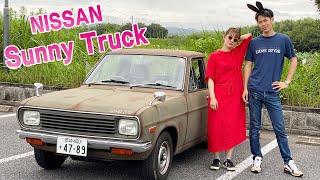 【サニトラ】僕の家に最も遊びに来る女友達の愛車があまりにもイケてます|ブラーボりょうのボンサバドゥ!チャンネル