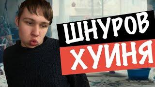 Ленинград - Не Париж РЕАКЦИЯ САШКА ФОКИНА