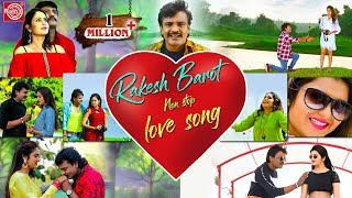 Rakesh Barot Superhit Songs - જોવાનું ચુક્સો નહિ | NONSTOP | Rakesh Barot Video Songs