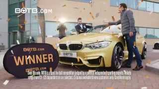 Win Your Dream Car - Television Ad