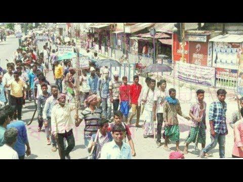 Santal procession against rape in Raiganj, West Bengal | 14th July-17  ᱥᱟᱱᱛᱟᱲ ᱠᱚᱣᱟᱜ ᱢᱤᱪᱷᱤᱞ