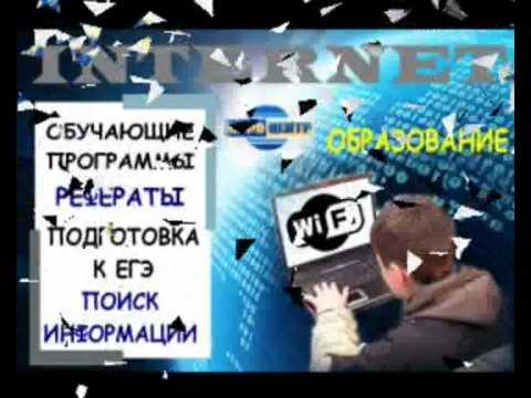 видео: Центр социально-правовой информации для молодежи