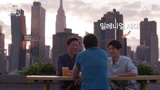 아빠처럼 살기는 싫은데, 아빠처럼 되기는 쉽지 않은 밀레니얼 세대 | tvN Shift 2020 tvN Shift EP.4