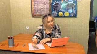 Основы Астрологии - просто о сложном (урок 1)