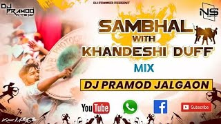Sambal  Khandeshi Daff Part 2 | Police Horn Mix | Dj Pramod Jalgaon