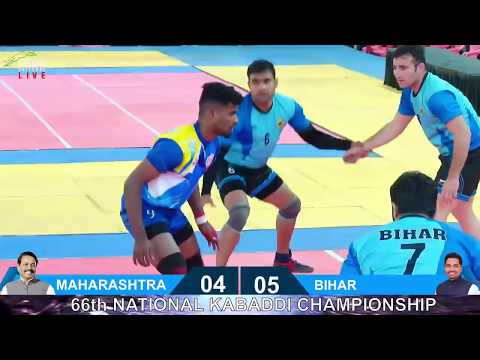 MAHARASHTRA V/S BIHAR MATCH AT 66th NATIONAL KABADDI CHAMPIONSHIP # kabaddi universe