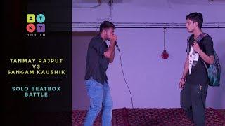 Beatbox Battle Between College Students | Rendezvous 2017