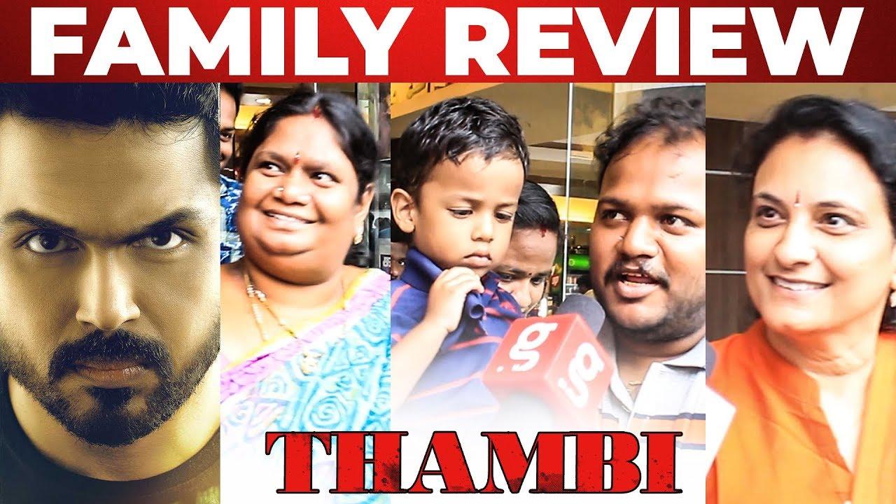 Thambi Movie Family Audience Review - Karthi   Jyothika ...