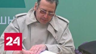 Константин Асмолов: саммит США - КНДР - только первый шаг к разоружению - Россия 24