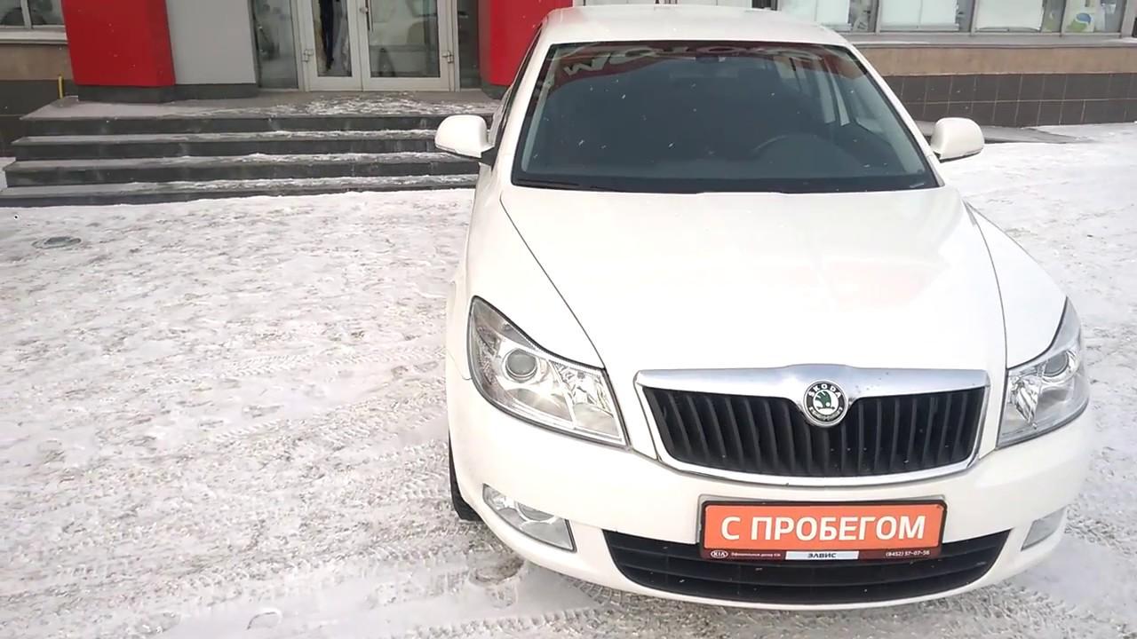 Купить Шкода Октавия (Skoda Octavia ) 1.4 л. AT 2011 г. с ...
