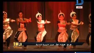 العاشرة مساء| عرض هندي مميز على مسرح سيد درويش