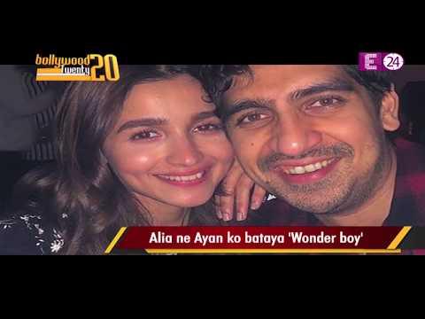 Bollywood 20-20 || Anushka संग अपने रिलेशनशिप पर खुलकर बोले Prabhas