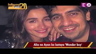 Bollywood 20-20  Anushka       Prabhas