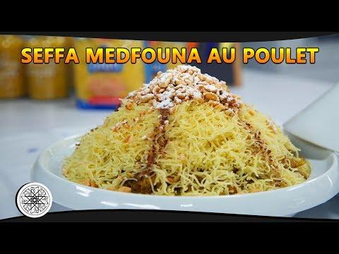 Choumicha : Seffa Medfouna au poulet شميشة : سفة مدفونة بالدجاج
