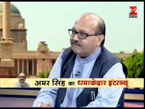 Watch: Amar Singh exclusive interview with Rohit Sardana about Presidential Elections 2017