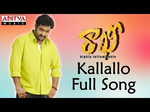 Kallallo Full Song || Rakhi Telugu Movie || Jr Ntr, Ilieyana, Charmi
