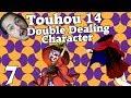 A SMOL SHINMYOUMARU!!!!   Touhou 14: Double Dealing Character