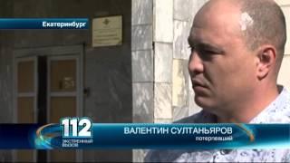 Камеры наблюдения засняли драку двух полицейских в Екатеринбурге