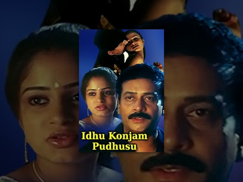 Idhu Konjam Pudhusu - Tamil Romantic Movie