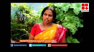 Aadu Antony' wife to Reporter