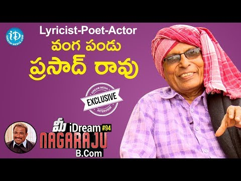 Lyricist Vangapandu Prasada Rao Exclusive Interview || మీ iDream Nagaraju B.Com #94