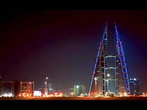 World Trade Center SkyScraper Green Energy - Manama Bahrain البحرين