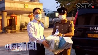 [中国新闻] 中国驻斯里兰卡使馆为在斯中国同胞发放口罩 解燃眉之急 | 新冠肺炎疫情报道