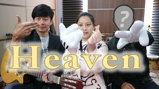 Gambar cover Heaven - Afgan Isyana Rendy | by Nadia & Yoseph (NY Cover) ft. Dimas Titis