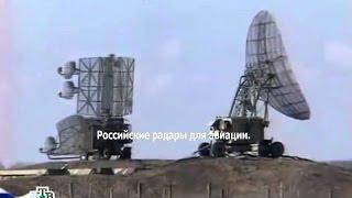 Российские радары для авиации. су 34 лучший в мире истребитель видео, су 24, авиадартс 2015.(Военная авиация, видео про оружие современности вы увидите на нашем канале: https://www.youtube.com/channel/UCLEkmAkWBfqyjEec4rS5oSA..., 2015-09-28T04:35:53.000Z)