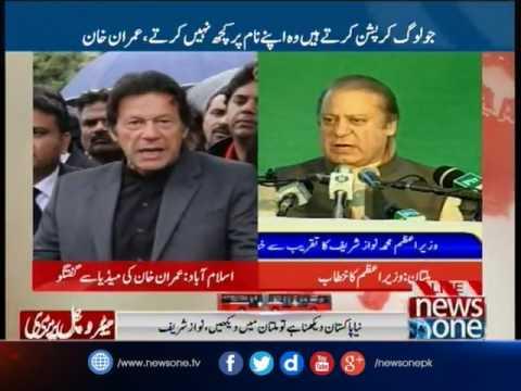PM Nawaz addressing Metro bus ceremony in Multan