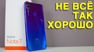 Xiaomi Redmi Note 7 – ПРАВДА! Перший Погляд і розпаковування