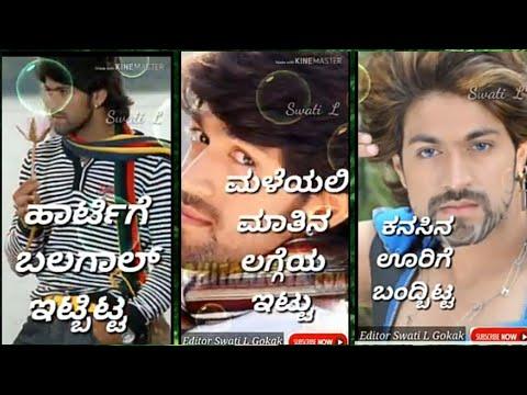 💕 Aramagiri Subbalaxmi/Bahaddur/Rocking Start yash Special/Kannada Fullscreen Love Status