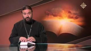 О двенадцати апостолах, учениках Христа Евангелие дня
