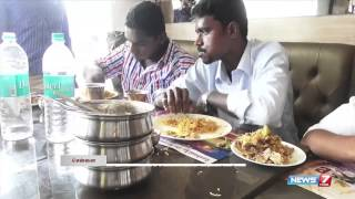 If you are a biryani lover, this is for you spl tamil video news 28-08-2015 | Tamil Nadu | News7 Tamil