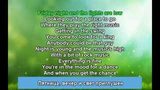 Abba Dancing Queen субтитры на русском Lyrics
