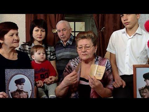 #семьяпомнит: Андрей Павлович Кривокора