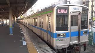 東武野田線10000系 春日部駅発車