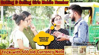 ASKING Change For OLD CURRENCY NOTE with DOUBLE TWIST  || Presented By Prashant Shukla