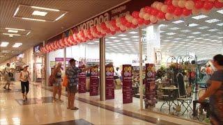 В Анапе открылся долгожданный магазин «Уютерра»(, 2015-08-04T08:01:28.000Z)